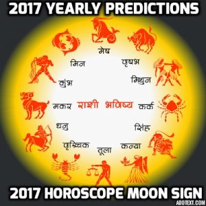 2017 horoscope moon sign