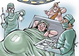 C-section muhurat
